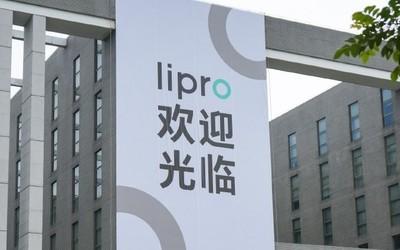 """魅族大楼更换""""Lipro 欢迎光临""""条幅 或将发布新品牌?"""
