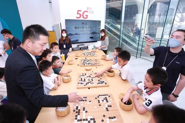 2020华为手机杯围甲联赛圆满闭幕 助力围棋文化推广