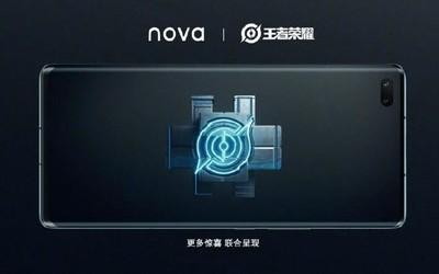 华为nova8 Pro还有王者荣耀定制版?只为你征战峡谷