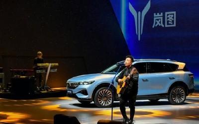 岚图FREE预约排号超35000人 中大型SUV售价不超40万