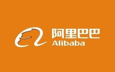 阿里巴巴发布公告:股份回购计划增加至100亿美元