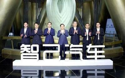 阿里巴巴、上汽集团投资成立汽车公司 注册资本100亿