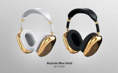 AirPods Max黄金定制版耳机虽迟但到!售价超70万元