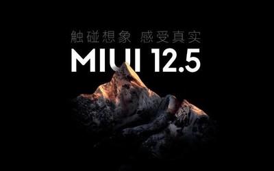 MIUI 12.5发布计划公布 涵盖21款机型1月分批发布