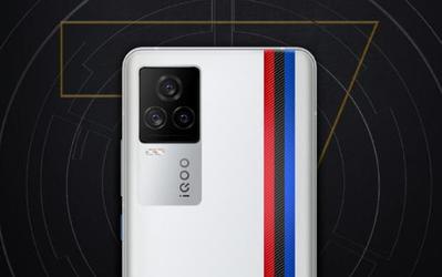 "iQOO 7配置官宣:""性能铁三角""加持将带来强悍全感"
