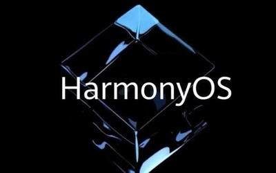 华为:2021年将有1亿台设备成为HarmonyOS新入口