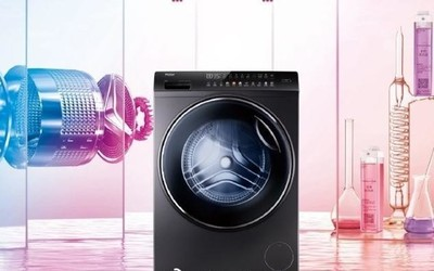 海尔彩装机正式发布 5倍洁净专属酵素梅让衣服如新