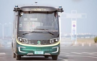 全国首张无人公交月卡推出 不限次乘坐 深圳抢先体验