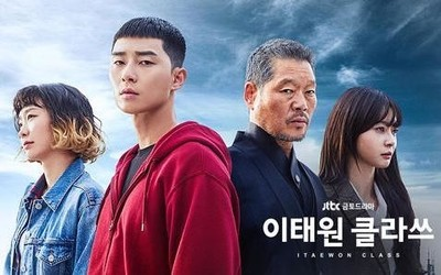 韩国JTBC公司获腾讯6亿投资 曾制作《梨泰院Class》