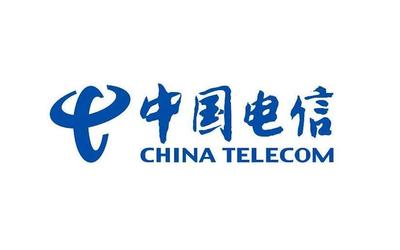 """中国电信官方回应""""下市通知"""":尚未收到任何书面通知"""