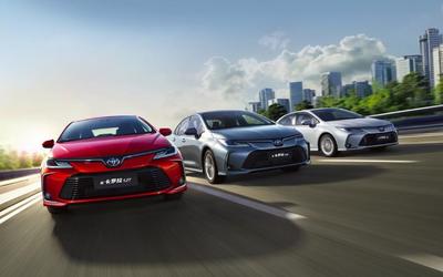 丰田卡罗拉2021款换新出发 新增1.5L车型10.98万元起