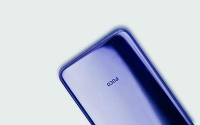 POCO F2将在2021年内发布!处理器和屏幕参数曝光