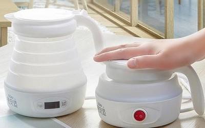消保委测试15款折叠电热水壶:奥克斯半球等不达标