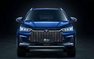 新款唐EV新增车型上市!28.35万到手有多项购车福利