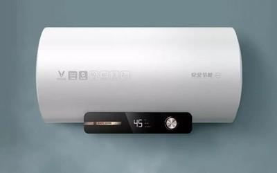 云米机械式电热水器2020款参与有品秒杀 售639元起