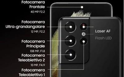 """三星S21全系相机配置抢先看 你要的""""超大杯""""值得期待"""