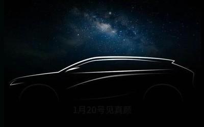 WEY公布发布全新SUV预告图!新车1月20日正式亮相
