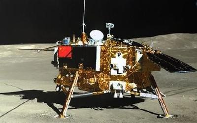 嫦娥四号顺利唤醒 进入第26月昼!至今已工作736天