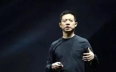贾跃亭、甘薇三千万房产被拍卖还债 还欠了4.67亿元
