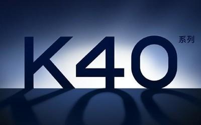 Redmi K40系列官宣 搭载骁龙888下月发布售价2999起