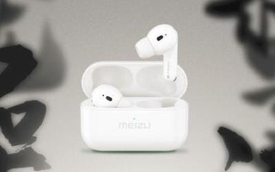 魅族POP Pro主动降噪耳机可免费使用?众测招募开启