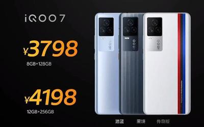 """""""性能旗舰""""iQOO 7正式发布:感受全感操控3798元起"""
