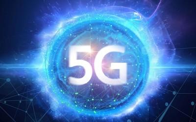 邬贺铨:去年5G性能未完全释放 今年定位精度将提升