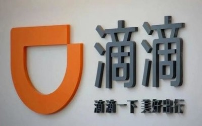 滴滴和花小猪北京司机将接种疫苗 北京暂停拼车业务