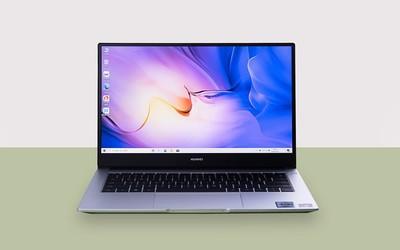 华为MateBook D 14 2020锐龙版:年轻人的效率之选