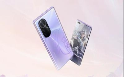 华为nova8 Pro X王者荣耀定制礼盒,京东1月13日限量抢购
