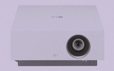 LG新型高端投影仪发布 可适应室内外不同照明环境