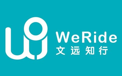 文远知行WeRide完成B轮3.1亿美元融资 启动C轮融资