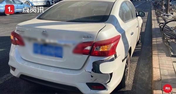 被撞的日产汽车