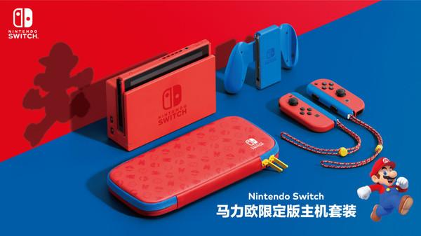 Nintendo Switch马力欧限定版主机套装