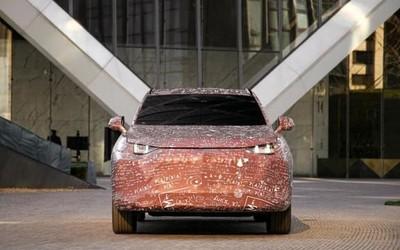 "WEY全新旗舰SUV定名""摩卡"" 新车或搭载激光雷达"