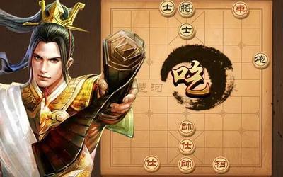 腾讯7款App被责令整改 包括天天象棋、腾讯游戏助手