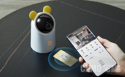 华为智选海雀智能摄像头Pro开售 随时掌握家中动态