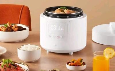米家智能电压力锅正式开启预约 299元1月19日开售