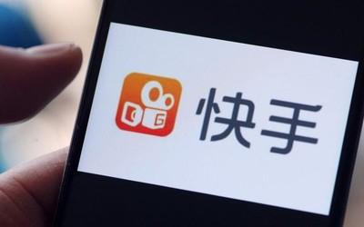 """2020快手年度热词发布 """"口罩""""""""奥利给""""""""集美""""等入选"""