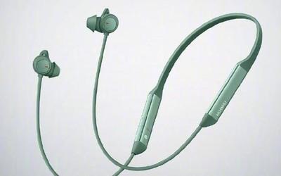 华为FreeLace Pro升级3种全新降噪模式 静享好声音