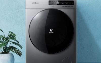 云米互联网洗烘一体机Neo2将于1月20日上市 更智能