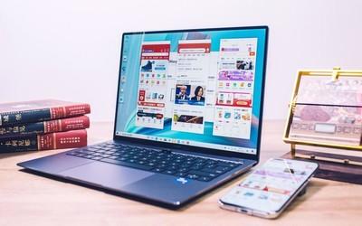 华为MateBook X Pro 2021款 展现智慧办公的完美形态