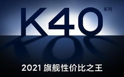 卢伟冰微博晒新手机:Redmi K40不止有骁龙888版本