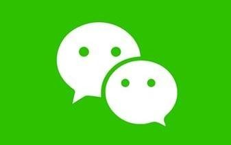 微信用戶聊天記錄被偷看?張小龍:騰訊員工看就開除