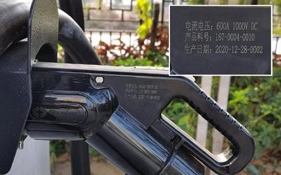 广汽埃安超级快充桩曝光 充电枪功率可以达到600kW