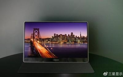 三星显示发布90Hz OLED笔记本电脑屏幕 今年3月量产