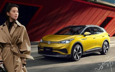 大众ID.4 X开启预售 刘亦菲同款座驾约售19.88万元起