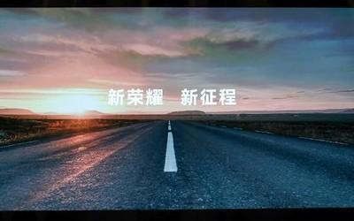 赵明:荣耀未来将走向中高端 打造出顶级旗舰产品