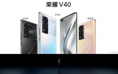荣耀V40正式发布 10亿色视网膜级超感屏售价3599元起