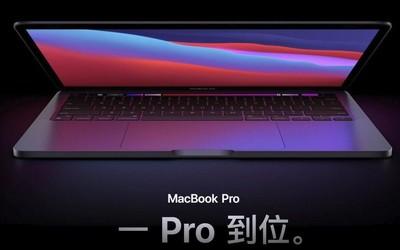 曝新款MacBook Pro重新配备SD卡槽 回归的不止MagSafe